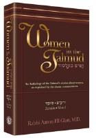 Women in the Talmud