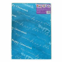 Chanukah Gift Wrap