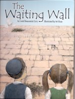 The Waiting Wall [Hardcover]