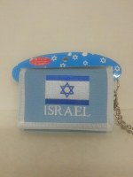 Wallet With Israeli Flag Velcro Light Blue