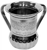 """Wash Cup Stainless Steel Geometric Shape Design 5.5"""""""