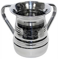 Stainless Steel Wash Cup #WC11604