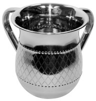 Stainless Steel Wash Cup Diamond Design