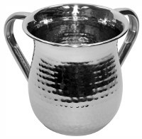 Stainless Steel Wash Cup Hammered Design