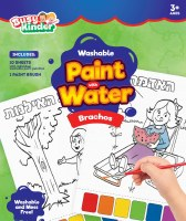 Washable Paint with Water Activity Brachos Theme