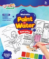 Washable Paint with Water Activity Everyday Theme