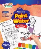 Washable Paint with Water Activity Shabbos Theme