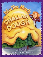 Way Too Much Challah Dough [Hardcover]