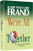 We're All In This Together [Hardcover]