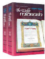 The Weekly Midrash - Tzenah Urenah - 2 Volume Shrink Wrapped Set [Hardcover]