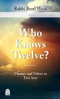 Who Knows Twelve? [Hardcover]