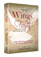 Wings of Faith [Hardcover]