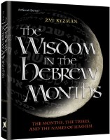 The Wisdom In The Hebrew Months [Hardcover]
