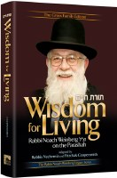 Wisdom for Living [Hardcover]