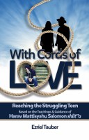 With Cords of Love [Hardcover]