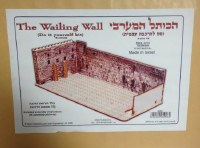 Wood Model of the Western Wall - Do It Yourself Kit