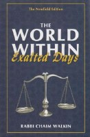 The World Within: Exalted Days