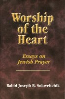 Worship of the Heart - Hardcover