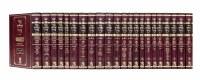 Shulchan Melachim Tur Shulchan Aruch with Mishnah Berurah 22 Volume Set [Hardcover]