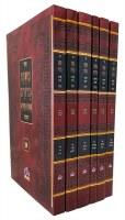 Mishnah Berurah Meiras Einayim Menukad 6 Volume Set [Paperback]