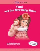 Yael and Her New Baby Sister Lite Girl Volume 6 with Music CD [Hardcover]