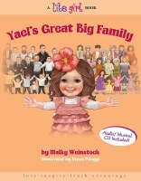 Yael's Great Big Family Little Girl #7 [Hardcover]