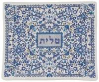 Tallis Bag Blue Embroidered Intricate Flower Design by Yair Emanuel