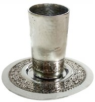 Emanuel Kiddush Cup Hammered Aluminum with Silver Colored Metal Cutout Jerusalem Design