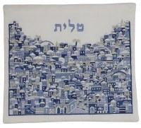Tallis Bag Blue Embroidered Intricate Jerusalem Design by Yair Emanuel