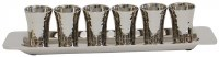 Yair Emanuel Set of 6 Liquor Cups and Tray Silver Colored Hammered Nickel