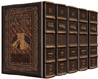 Artscroll Interlinear Machzorim Schottenstein Edition 5 Volume Slipcased Set Full Size Yerushalayim Brown Leather Ashkenaz