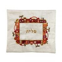 Yair Emanuel Embroidered Tallis Bag Red Jerusalem Design White