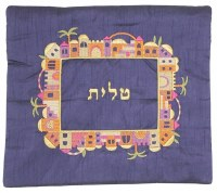 Tallis Bag Multicolor Embroidered Jerusalem Design on Blue Background by Yair Emanuel