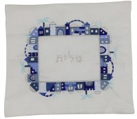 Tallis Bag Blue Embroidered Jerusalem Design on White Background by Yair Emanuel