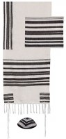 Hand Woven Tallis Black and White Striped Design by Yair Emanuel