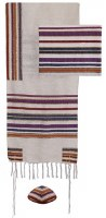 Hand Woven Tallis Multi Color Striped Design by Yair Emanuel