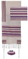 Hand Woven Tallis Purple and White Striped Design by Yair Emanuel