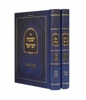 Yismach Yisroel 2 Volume Set [Hardcover]