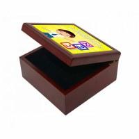 Yarmulka Keeper Box Boy and Blocks Design Yellow