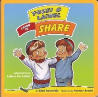 Yossi and Laibel Learn to Share [Board Book]