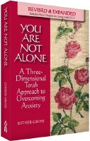 You Are Not Alone Revised Edition [Paperback]