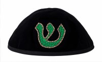 Stones of Class Custom Letter Velvet Kippah Two Tone Snake Leather Green