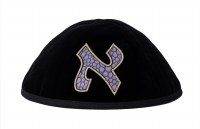 Stones of Class Custom Letter Velvet Kippah Two Tone Snake Leather Lavender