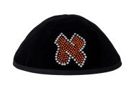 Stones of Class Custom Letter Velvet Kippah Neon Fill Orange
