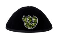 Stones of Class Custom Letter Velvet Kippah Neon Fill Yellow