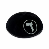 Stones of Class Custom Letter Velvet Kippah Glitter Circle Blue Color