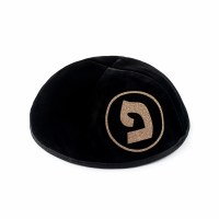 Stones of Class Custom Letter Velvet Kippah Glitter Circle Rose Color