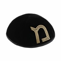 Stones of Class Custom Letter Velvet Kippah Metallic Lines Gold Color