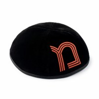 Stones of Class Custom Letter Velvet Kippah Neon Lines Orange Color