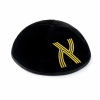 Stones of Class Custom Letter Velvet Kippah Neon Lines Yellow Color